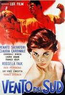 Южный ветер (1959)