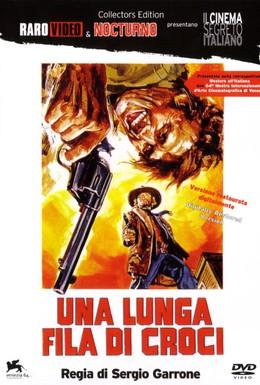 Постер фильма Длинная вереница крестов (1969)