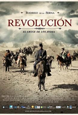 Постер фильма Революция (2011)