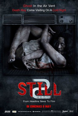 Постер фильма Погибшие жестокой смертью 2 (2014)