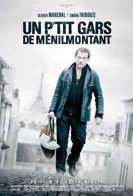 Постер фильма Парни из Менильмонтана (2013)