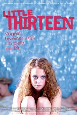 Постер фильма Тринадцатилетняя (2012)