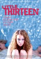 Тринадцатилетняя (2012)