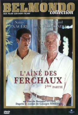 Постер фильма Свободное падение (2001)