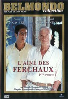 Свободное падение (2001)
