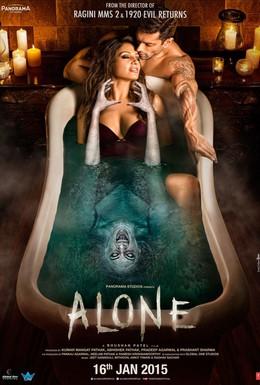 Постер фильма В одиночестве (2015)