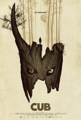 Постер фильма Детёныш (2014)
