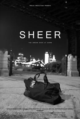 Постер фильма Кривая дорожка (2012)