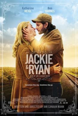 Постер фильма Джеки и Райан (2014)
