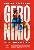 Жеронимо (2014)