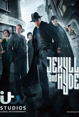 Постер фильма Джекил и Хайд (2015)