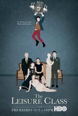Постер фильма Высший класс (2015)