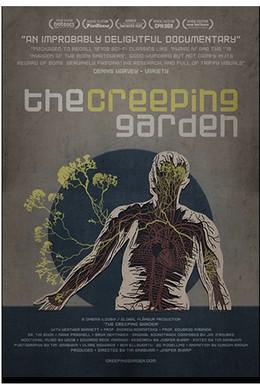 Постер фильма Ползучий сад (2014)