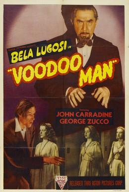 Постер фильма Человек-вуду (1944)