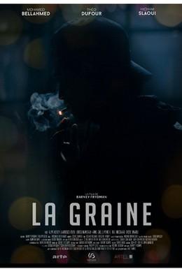 Постер фильма Семя (2015)
