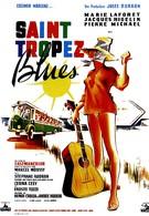 Блюз Сен-Тропе (1961)