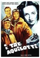 Три орленка (1942)