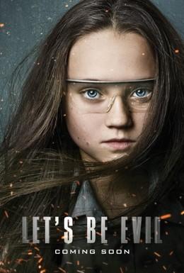 Постер фильма Давай будем плохими (2016)
