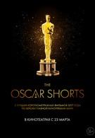 Oscar Shorts 2017: Фильмы (2017)