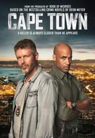 Кейптаун (2016)