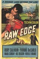 Грубый край (1956)