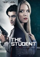 Студент (2017)