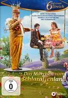 Сказка о Шлараффенландии (2016)