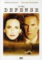 Самооборона (1999)