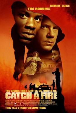 Постер фильма Игра с огнем (2006)