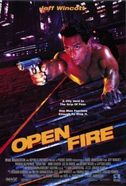 Постер фильма Открытый огонь (1994)