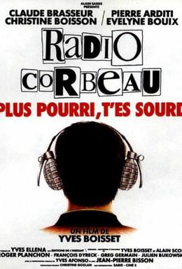 Постер фильма Воронье радио (1989)
