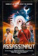 Астронавт-убийца (2019)
