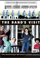 Визит оркестра (2007)