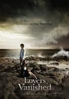 Исчезнувшие влюбленные (2010)