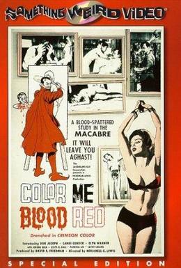 Постер фильма Раскрась меня кроваво-красным (1965)