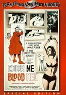 Раскрась меня кроваво-красным (1965)