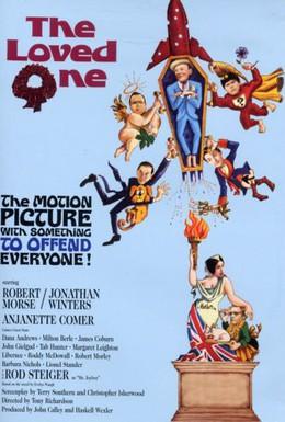 Постер фильма Незабвенная (1965)