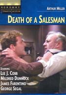Смерть коммивояжера (1966)