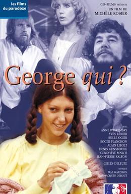 Постер фильма Кто Жорж? (1973)