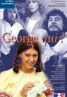 Кто Жорж? (1973)