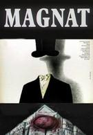 Магнат (1987)