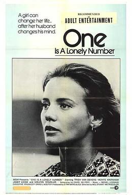 Постер фильма Один – одинокое число (1972)
