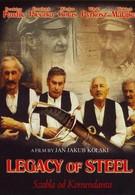 Сабля коменданта (1996)
