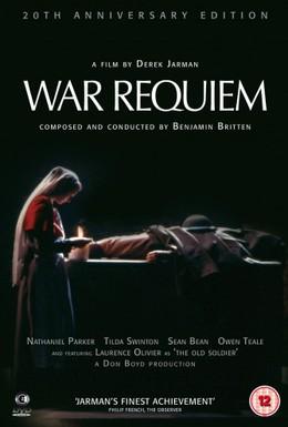 Постер фильма Военный реквием (1989)