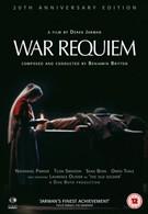 Военный реквием (1989)