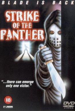 Постер фильма Удар пантеры (1988)