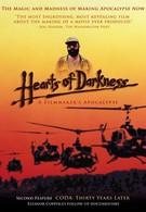 Сердца тьмы: Апокалипсис кинематографиста (1991)