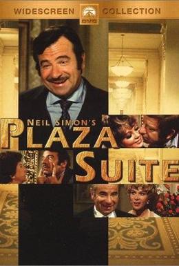 Постер фильма Номер в отеле Плаза (1971)