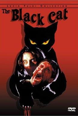 Постер фильма Черный кот (1981)