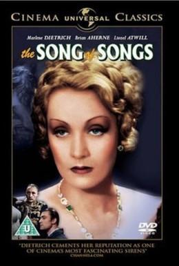 Постер фильма Песнь песней (1933)